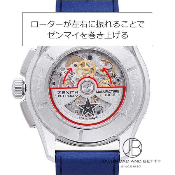 timeless design 422ea 36c9d 自動巻きとは?奥が深い自動巻き腕時計の魅力を徹底解説 ...