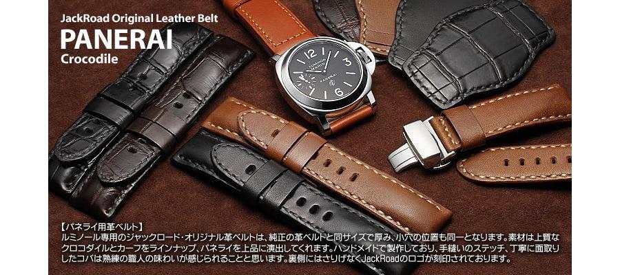 new product d7f06 108fa Dバックルって何?その利便性とおすすめモデルをご紹介! | 株式 ...