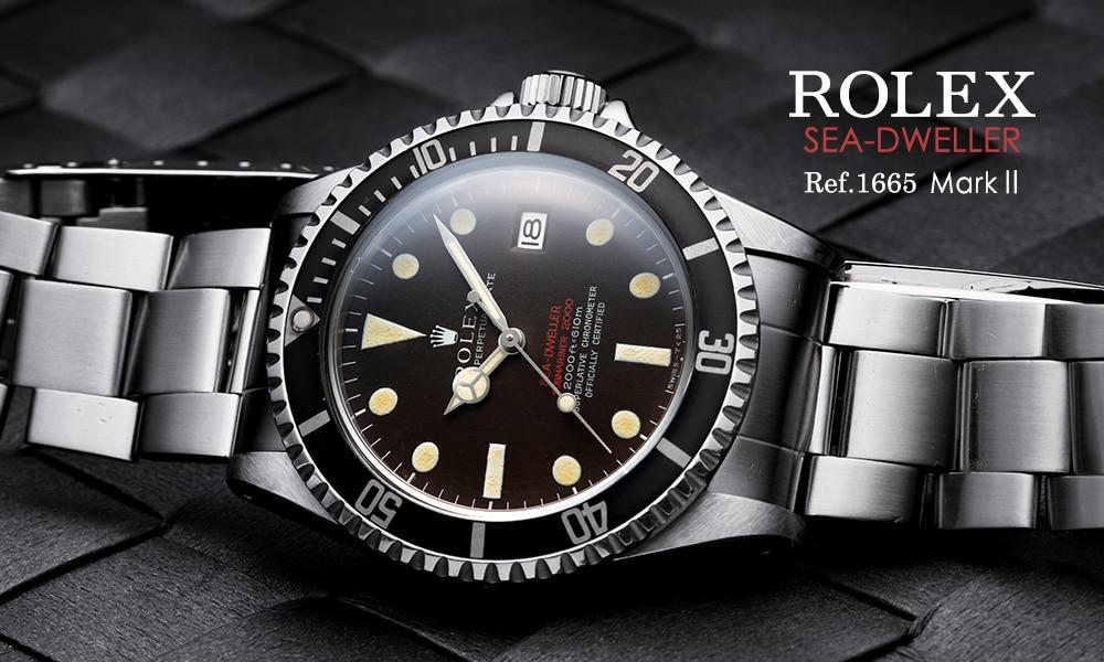 Rolex Ref.1665 Red Sea Dweller~