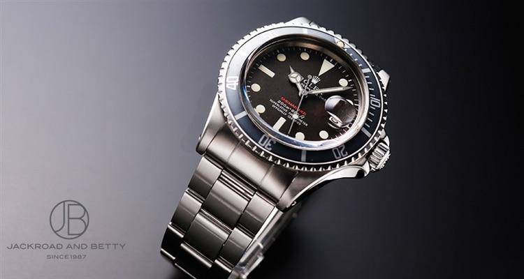 Rolex Submariner Date Ref.1680 Brown Dial
