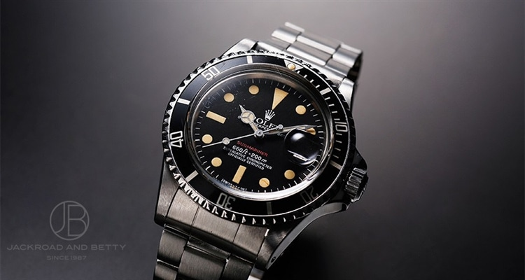 What is the Rolex Red Submariner?