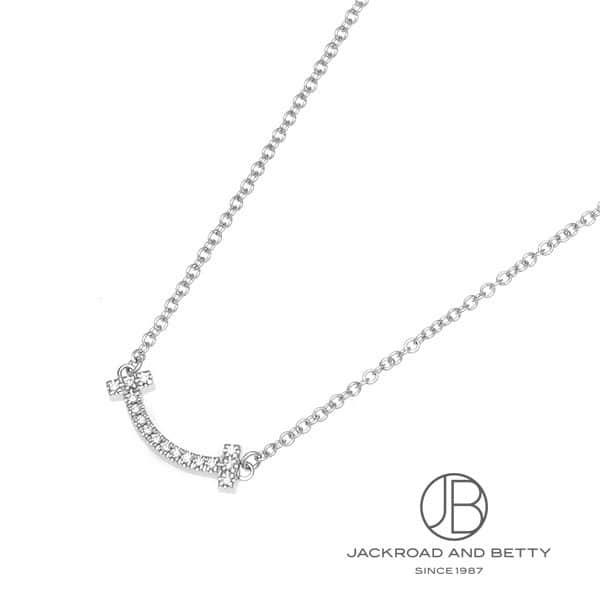 ティファニー  Tスマイルペンダント ネックレス (ミニ)ダイヤモンド WG Ref.62617802